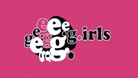 eGirls eCitizens book logo
